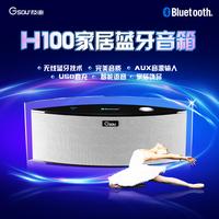 Hyperspeed h100 bluetooth speaker multimedia big audio wireless phone computer subwoofer