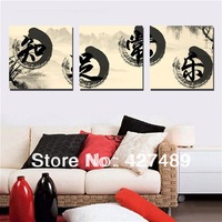 3 Piece Free Shipping Hot Sell Modern Wall Painting Chinese Calligraphy Home Decorative Art Picture Paint on Canvas Prints A128