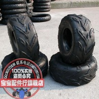 Atv refires accessories small bull atv 6 vacuum tyre - 6