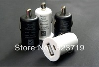 200pcs/lot colorful 1000mA Mini car charger usb car charger for iphone 3GS 4G 4S with no packing