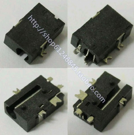 0.7mm Tablet PC Charging Power Connector DC Power Jack for Ramos Series 5-pin SMD(China (Mainland))