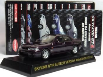 Kyosho 1:64 skyline gt-r autech 40th version Diecast model car