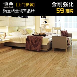 Jiusheng floor waterproof laminate flooring strengthen compound floor 12mm wholesale discount(China (Mainland))