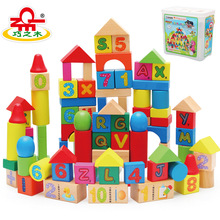 wooden baby promotion