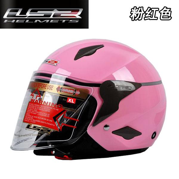 OFF Road helmet motorbike helmets Ls2 helmet of599 motorcycle helmet pink(China (Mainland))