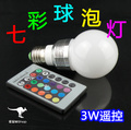 Colorful led remote control bulb remote control 3w e27 rgb bulb background light atmosphere light Free shipping
