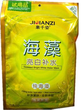 Free shipping 2 bag pure seaweed moisturizing firming brightening transfer film stick