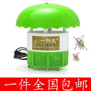 Mosquito killer lamp photocatalyst mosquito high efficiency light catalytic mosquito trap(China (Mainland))