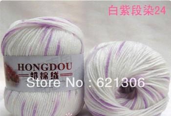 45g-50g/ball 10ball/lot Free shipping baby yarn milk cotton yarn; 18#