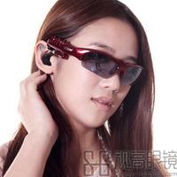 Fashionable casual mp3 bluetooth glasses ride mirror polarized sunglasses male Women earphones stereo