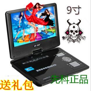 Sast xianke k-916 9 mobile dvd rmvb portable evd dvd player car tv 12