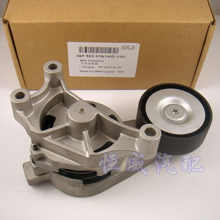 Vw 1.8t generator top a strap tensioner pulley guide wheel chireach(China (Mainland))