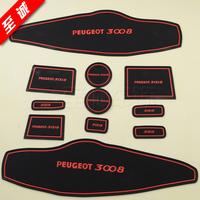 Pulchritudinous 3008 door tank pad cup pad armrest box pad slip-resistant pad 14 piece set