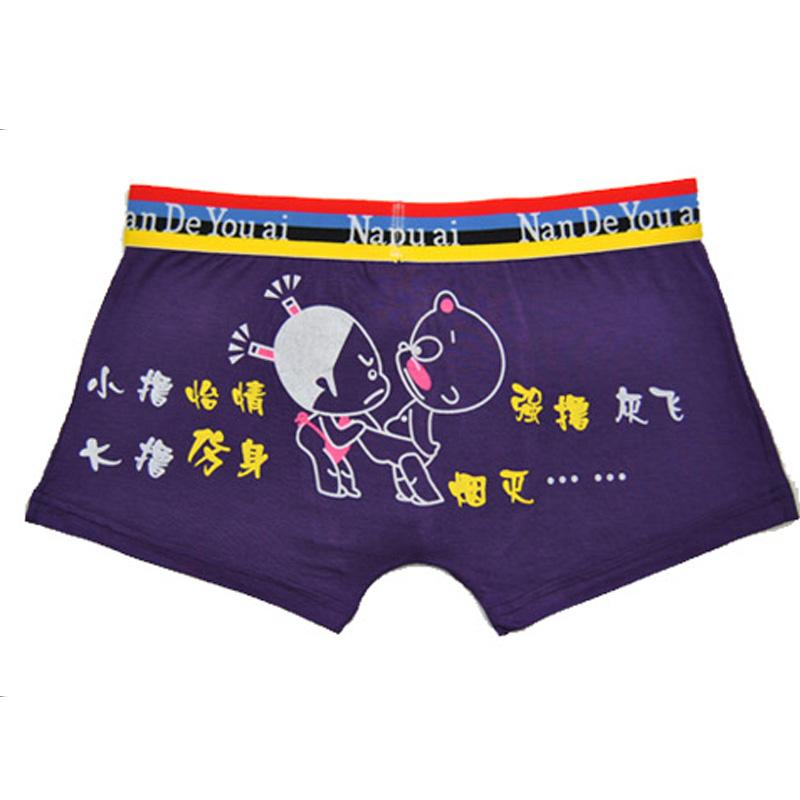 Male boxer modal panties sexy cartoon print 3 1