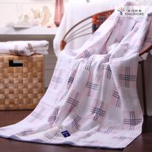 double towel promotion