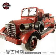 popular diecast fire truck models