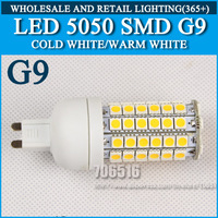 LED 360-degree light 220V 280LM 7W G9 Lamp 69 SMD5050 LED Corn Light Bulb Lamp Warm White/Cool White LED Spot light