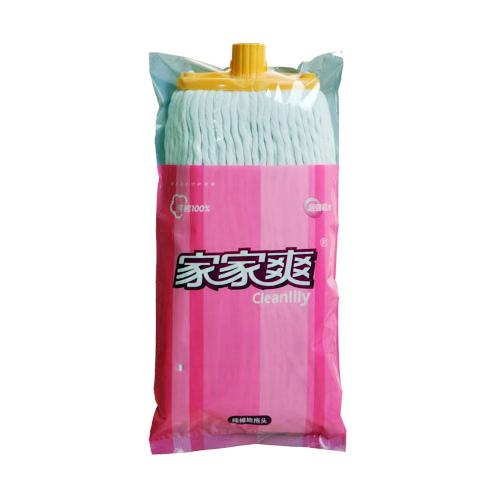 Free shipping Cotton yarn mop head mop replacement mop jh-2195(China (Mainland))