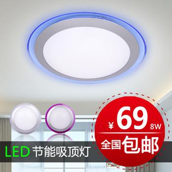 Led ceiling light living room lamps led lighting dome light balcony lamp lighting