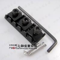 Free shipping string lock/guitar locking nut for Floyd Rose tremolo bridge 42.2mm - black