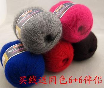 Weinstein marten velvet 6 6 wiring hand knitting baby line sweater outerwear line ball
