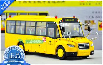 American school bus connected to school bus big bus alloy car model