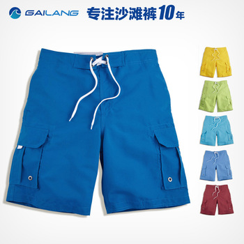 2013 men's shorts big pants summer loose beach pants casual athletic cropped fashion shorts mens sprotswear tracksuit pants men