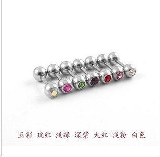 Medical titanium steel stud earring anti-allergic barbell stud earring ear 5 mm macrospheric(China (Mainland))