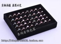 Quality plush ring plate ring plate cufflinks plate jewelry box black rose