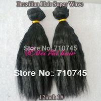 12inch black color Brazilian human hair weft super wave hair extension 2pcs/lot free shipping 100g/pcs