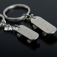 Love mini skateboard 4runner lovers keychain key ring key chain exquisite advertising gift
