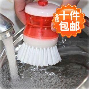 2260 automatic pot household wash brush pot cleaning brush bowl brush
