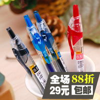 Chenguang resurrect unisex pen pen 0.5mm blue black