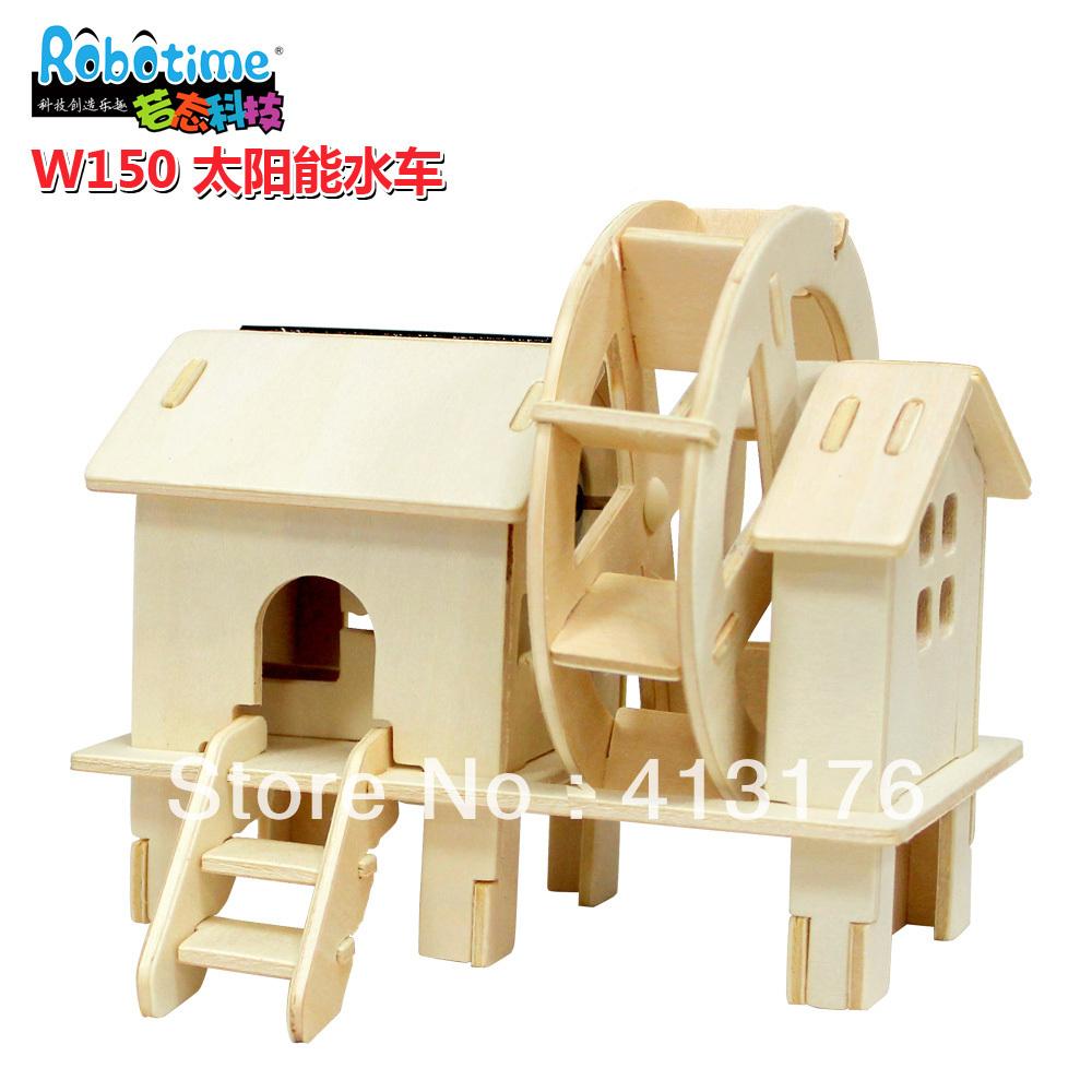 Free Trade Toys 119