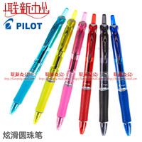 Free Shipping Pilot baile oil pen ballpoint pen excellent bpab-15f