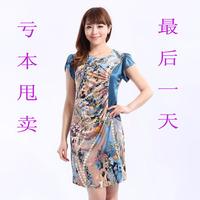 Women's one-piece dress o-neck fashion ol slim full dress summer short-sleeve mother clothing