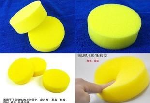 Polish Round Car Cleaning Product/ Car wash sponge / wax sponge