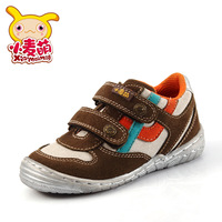free shipping Wheat adorable boy's Shoes Boys leather sports shoes and children's shoes breathable 2013 new Korean