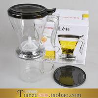 Pc tea maker coffee cup elegant cup magic pot 600cc
