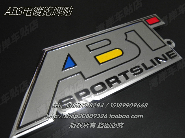 Car stickers quality 3d stereo vw volkswagen abt refit car stickers imperial high quality abs emblem(China (Mainland))