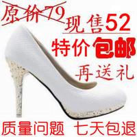 Women's shoes single shoes platform serpentine pattern white wedding high-heeled shoes wedding shoes formal dress