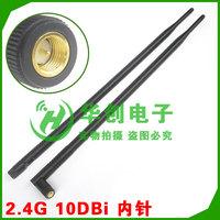 2.4g 10dbi full high gain wifi antenna sma internal thread needle