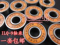 20PCS Pengs roller skating shoes ilq-9 bearing m high skates bearing 7 beads bined flowers