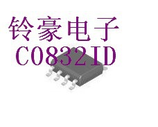SMT C0832I TLC0832ID eight of the A/D conversion module converter chip 8 bit SOP special offer(China (Mainland))