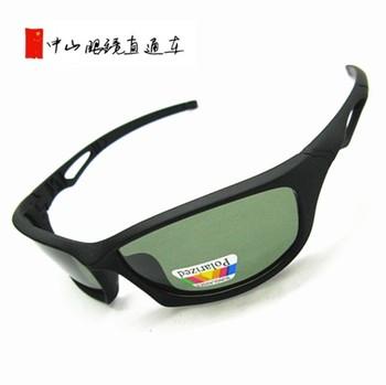 Polarized sunglasses sun glasses myopia male special mirror driver outside sport