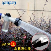 Bettr family car water gun high pressure wash foam water gun car wash tool car wash car wash device