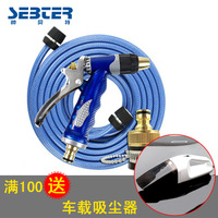 Bettr 8023 anti-icer - bag glue copper washing water gun car wash device car wash tool