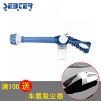 Bettr 8030t foam car wash water gun car wash tool cleaner car wash device