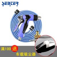 Bettr 8033 copper car water gun alloy handle car wash water gun car wash device