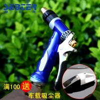 Bettr 8023t carwashes copper high-pressure water gun copper car wash tool
